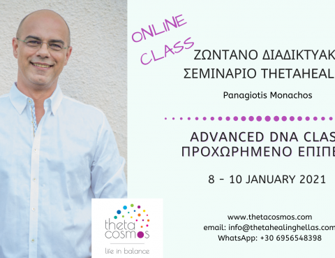 theta-healing-course-class-seminar-athens-greece-online-advanced-dna-proxorimeno-epipedo